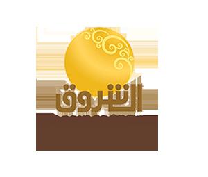 alshorooq